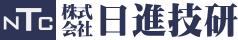 株式会社日進技研 | ドローンを活用した構造物調査